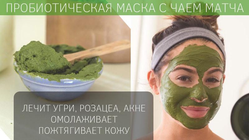 маска для волос из майонеза для увлажнения