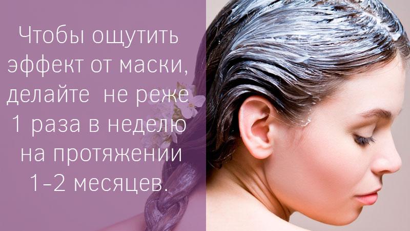 Средства для лечения пористых волос