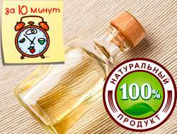 Эфирные масла и настои трав от женских проблем