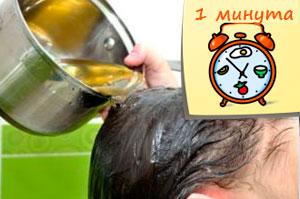 Волосы пушатся: что делать