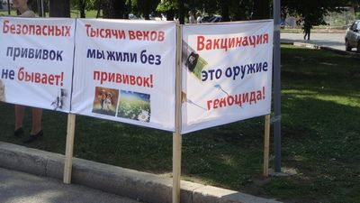 http://milomarket.com/uploads/posts/2013-05/1367944334_privivki.jpg