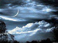 Первый лунный день: влияние на человека