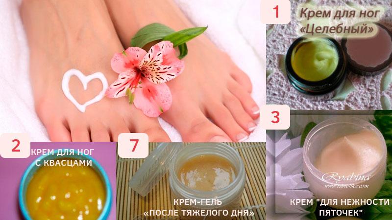 Крем для ног - рецепты