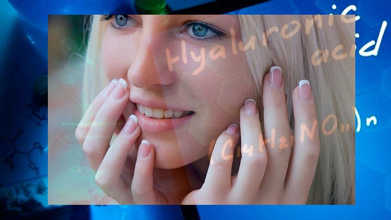 Гиалуроновая кислота - применение и свойства