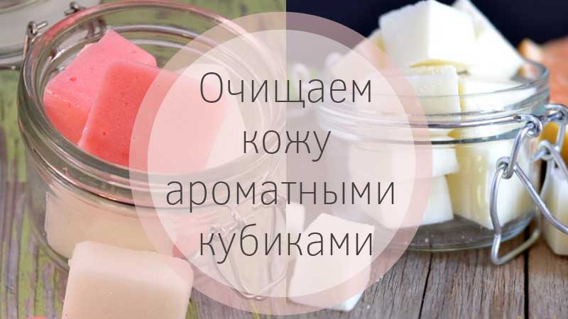 сахарный скраб рецепт