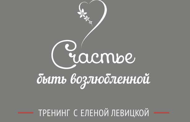 СОК АЛОЭ