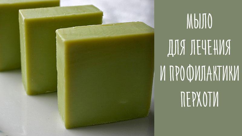 Шампунь для волос своими руками - рецепт