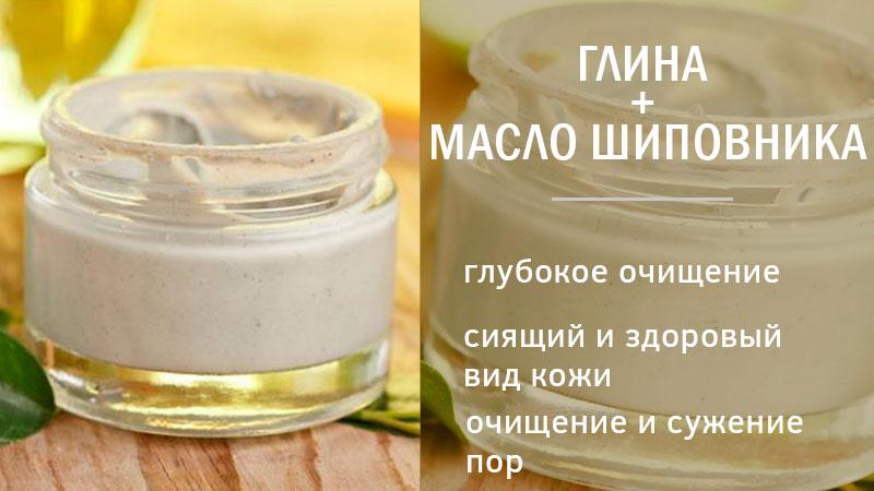 Белая глина для лица +рецепт