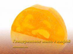 Глицериновое мыло своими руками. Как сделать глицериновое прозрачное мыло. Прозрачное мыло с нуля