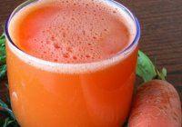 Мыло на свежевыжатом морковном соке с медом