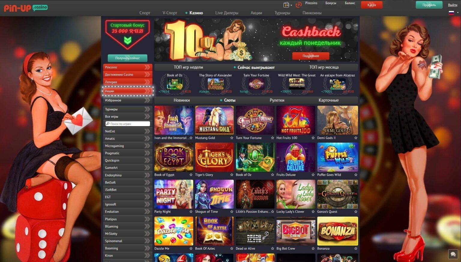 онлайн казино онлайн бесплатно без регистрации
